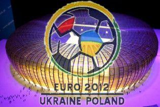 Київ, Донецьк, Харків та Львів прийматимуть Євро-2012