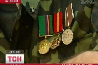 Під Києвом перепоховали останки загиблих у Другу світову (відео)