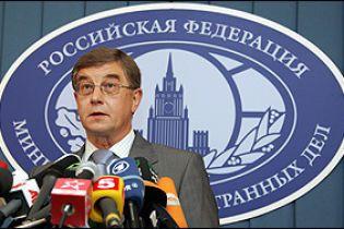 Грузинські посли тепер в Росії нон грата