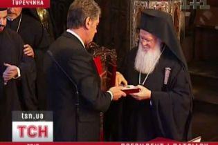 Ющенко зустрівся з Варфоломієм І (відео)