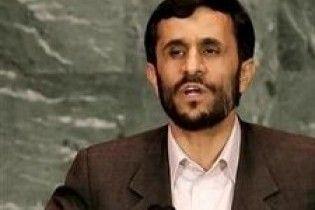 Виступ Ахмадінеджада змусив делегації ЄС і США залишити засідання ООН