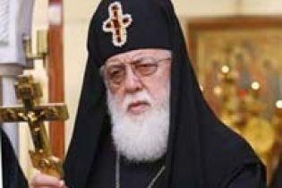 Патріарх всія Грузії Ілія ІІ потрапив до лікарні
