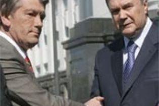 Ющенко і Янукович узгодили, хто піде на виставку