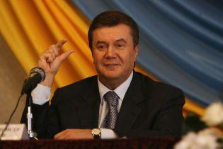 """Янукович: """"ВР легітимна"""""""