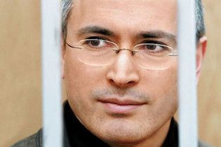 Ходорковському дали премію за літературну творчість