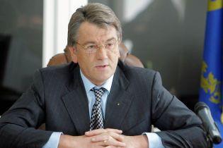 Ющенко дав оцінку подіям в Україні