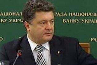 Порошенко не хоче працювати у Тимошенко. Поки що