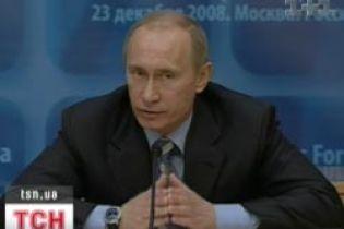Румунія заперечила слова Путіна про звинувачення нею України