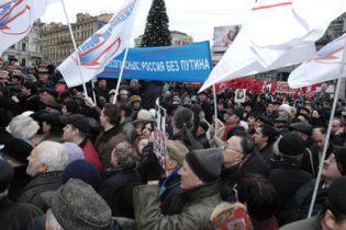 """""""Марш незгодних"""" проведуть на околицях Москви?"""