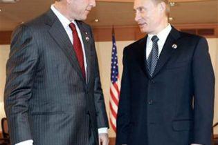 Путін з Бушем домовилися