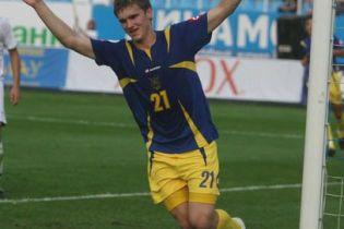 Перемога українських футболістів