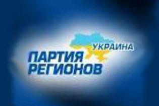Київська ПР може виключити двох депутатів