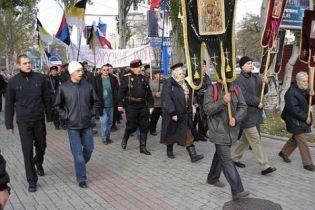 В Сімферополі 250 людей провели «Російський марш»