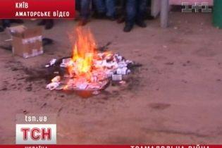У Києві радикально воюють з трамадолом (відео)