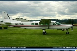 У США зник літак з пасажирами