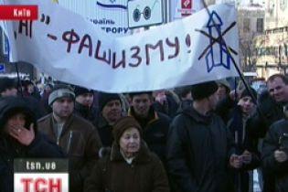 У Києві пройшов мітинг на підтримку дій Ізраїлю