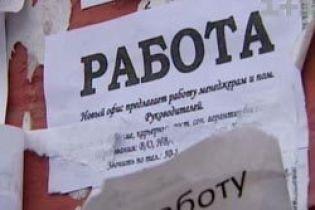 Українців примусово звільняють (відео)