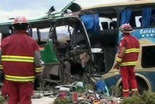 У Перу за один день розбилися три пасажирські автобуси
