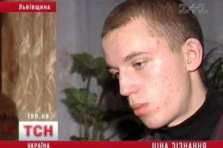Родина підлітка звинувачує міліціонерів у застосуванні сили