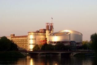 Європейський суд проти українських судів