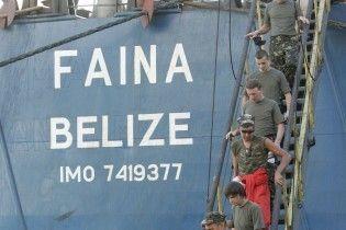 Тіло капітана Faina привезли на батьківщину