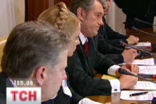 Ющенко: вентиль Європі перекрила Росія