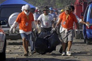 На Філіппінах вибухнула фабрика феєрверків: є жертви