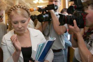 Замах на Тимошенко?