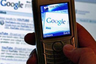 Google заблокував пошукову роботу на сайті