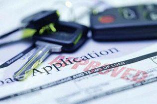 Автокредити в Україні подорожчали