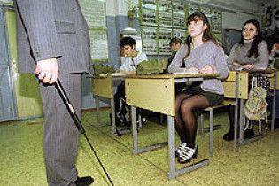 На Кіровоградщині вчителі б'ють учнів