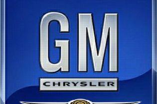 Банкрутство General Motors і Chrysler коштуватиме 110 млрд. доларів
