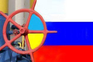 Росія та Україна обговорили болюче газове питання