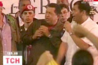Чавес привітав президента Сальвадора з обранням на пост