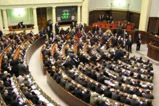 Законопроект про зміни до бюджету прийнято