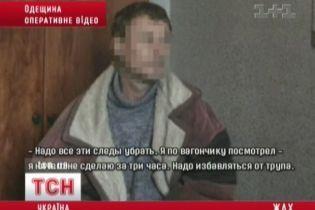 Охоронець зарубав колегу на Одещині (відео)