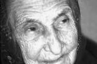 Померла остання сестра Степана Бандери