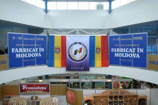 """Молдова – """"східний партнер"""" ЄС?"""