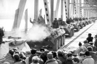 20 років тому радянські війська покинули Афганістан