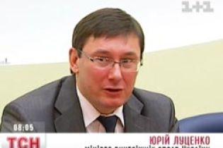 """СП: Луценко закликав ДАІшників збирати штрафи """"на грані фолу"""""""