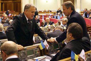 БЮТ об'єднається з комуністами, щоб врятувати Тимошенко