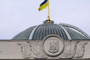 Рада відмовилася засудити газові контракти з РФ