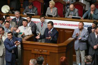 Янукович вдячний ВР