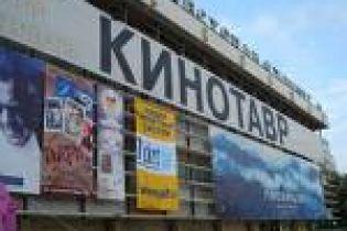 Муратова претендує на Гран-прі