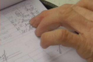 Листоноша на Сумщині погасила чужими пенсіями власні кредити