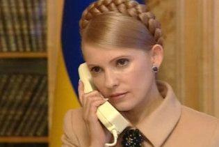 Генпрокуратура прослуховувала Тимошенко та Ульянченко