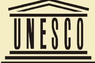 Канада припиняє фінансування ЮНЕСКО