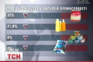 В Україні скорочується виробництво (відео)