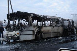 Комісія встановила причину пожежі в автобусі на Донеччині