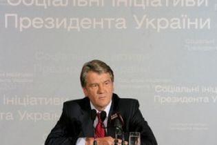 Ініціативи президента України